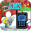 Send SMS to India