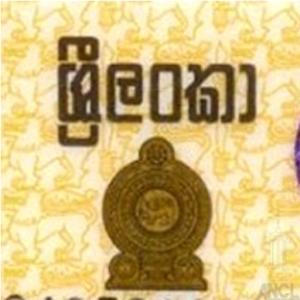 Ceylon Nic Decoder