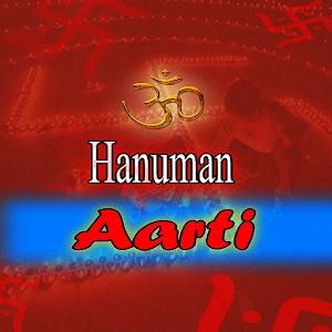 Aarti of Hanuman aarti hanuman passwords