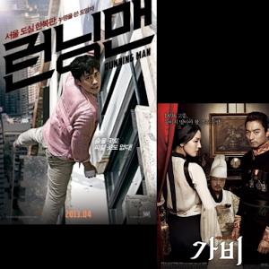 Lao Korea Movies