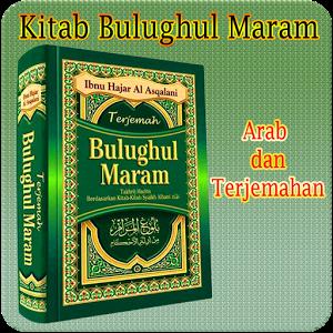 Kitab Bulughul Maram Lengkap