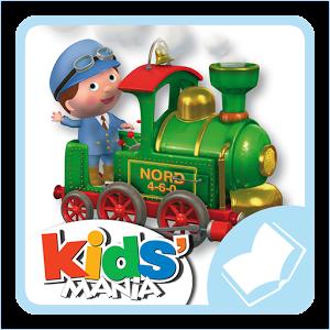 Wayne`s train - Little Boy