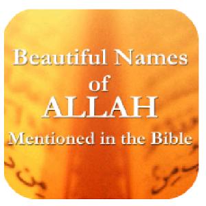 ALLAH God in Bible