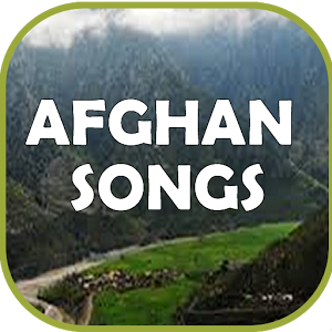 New Afghan Music afghan router whigs