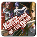 High School of the Dead Theme loans school theme