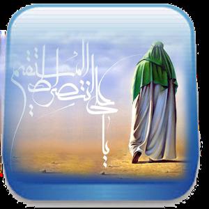 Biografi Kaab Bin Malik biografi
