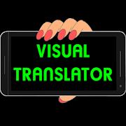 Visual Translator limited