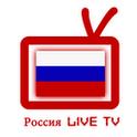 Russian Live TV Free