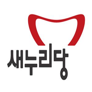민윤홍 새누리당 인천 후보 공천확정자 샘플 (모팜)