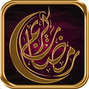 Ramadan Calendar 2015