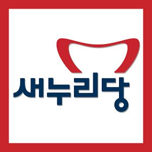 김진수 새누리당 서울 후보 공천확정자 샘플 (모팜)