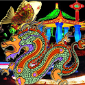 Spring Festival ( Chinese )