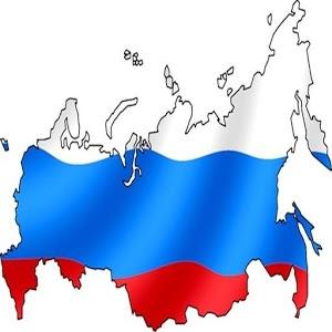 Rusça Konuşma Rehberi