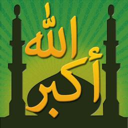 Muslim Pro: Azan & Quran