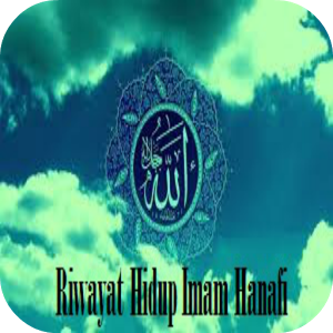 Kisah Imam Hanafi af hanafi quot