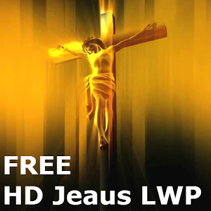 HD Jesus Cross 3D Free jesus on cross stereogram