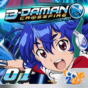 B-Daman Crossfire crossfire downloaden