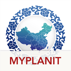 MyPlanIt - China Travel Guide china guide