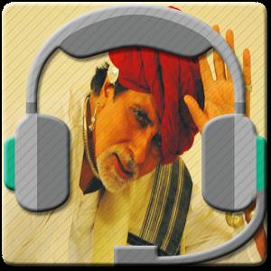 Latest Gujarati Ringtones 2013 gujarati ringtones shayri