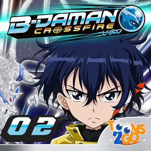 B-Daman Crossfire vol. 2 crossfire downloaden