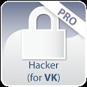 VK HACKERS VERSION 1.0.0 СКАЧАТЬ БЕСПЛАТНО
