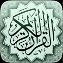 ???? ??????? ?????? - Quran