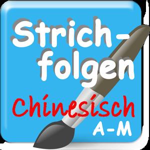 Strichfolgen Chinesisch A-M