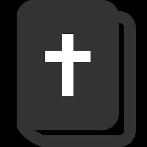 Daily Catholic Bible ( Free )