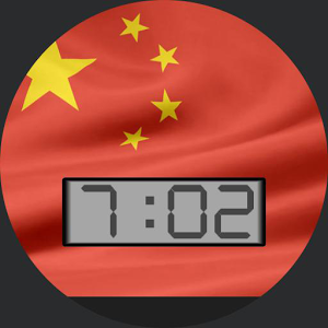 China Flag for WatchMaker