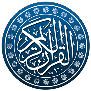 Quran Majeed with Urdu Audio