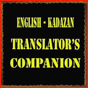 English-Kadazan Translator