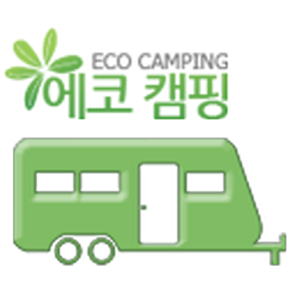 에코캠핑,완주군 캠핑장,카라반 캠핑,캠핑장 추천