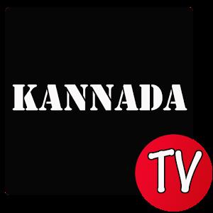 TV HD Kannada kannada