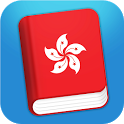 Learn Cantonese Phrasebook