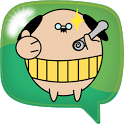 Free LINE Stickers Old DogMan