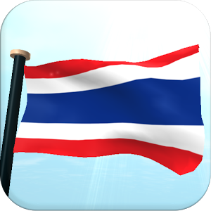 Thailand Flag 3D Wallpaper