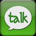 ios sms type kakao talk theme