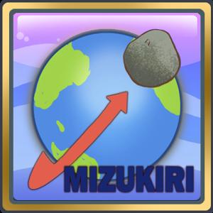 MIZUKIRI
