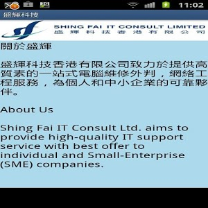 Shing Fai IT Consult Ltd allegacy mobile shing