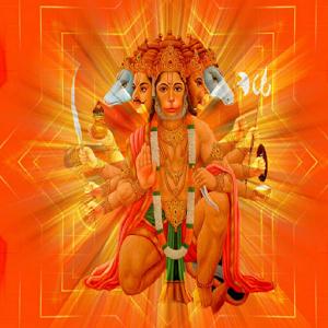 Hanuman Chalisa And Aarti aarti hanuman passwords