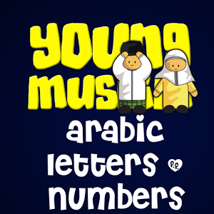 Arabic Letters & Numbers