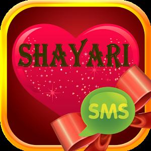 Shayri collection pride ringtones shayri