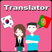 Korean To Portuguese Translator