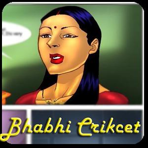 Bhabi`s cricket ball story