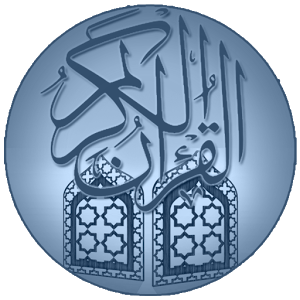 MP3 Quran [English+Urdu]