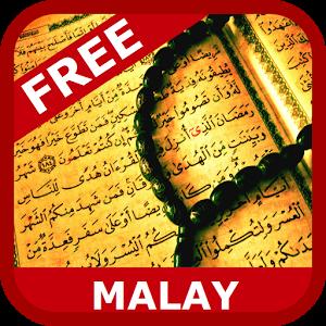 Al Ruqyah : Manzil MP3