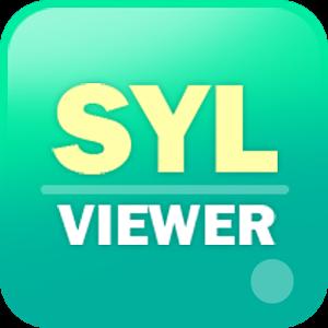 SYL VIEWER (한글 text viewer)