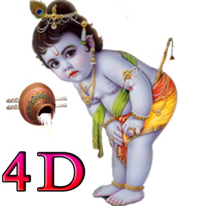 Lord Krishna LiveWallpaper