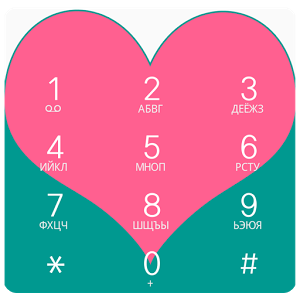 exDialer ASE love theme
