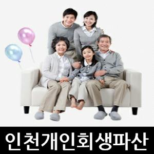인천 개인회생 개인파산 생활지원센터